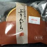 由布院 花麹菊家 - ぷりんどら 税込173円