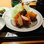 鎌倉かつ亭 あら珠 - SAランチ