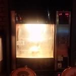 42902038 - 鶏丸焼き中