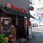 モンマスティー 静岡店 - 店入口