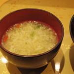 鮨 からく - 薬膳スープ
