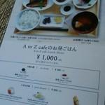 42903685 - menu