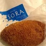 SORA - 焼きカレーパン