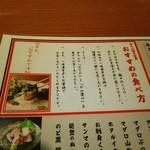 牛たん 荒  - 牛たん焼きのおすすめの食べ方です❤❤ ヽ(´∀`≡´∀`)ノ