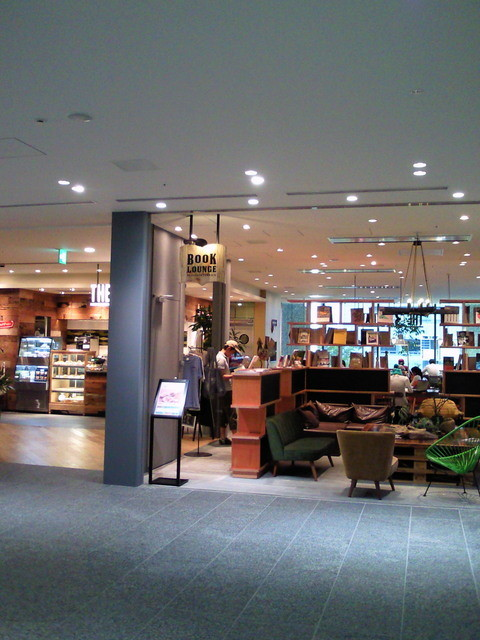 ザ サード カフェ 品川シーズンテラス店