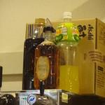福盈門 - 年季の入った角瓶