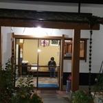 小次郎渕 - 店舗出入口(家内がツムツムで遊んでます)