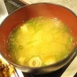 どんぶりころころ - 味噌汁