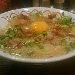 42914898 - チャーロー麵・白スープ850円