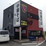 中華そば土屋商店 - 左手に4台分の駐車場あり