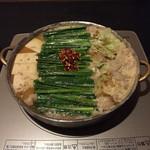 博多もつ鍋おおやま -
