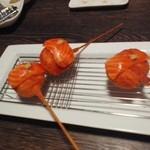 42915699 - 寿司ボール!