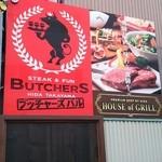 ブッチャーズ - 飛騨牛サイコー♪