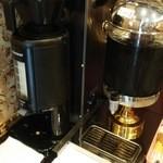 蘭 - コーヒー&ウーロン茶飲み放題