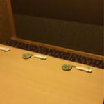 寿司和 - 6人まで座れました