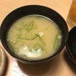 寿司和 - アラ汁