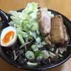 麺王  - 料理写真: