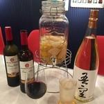カリ~ アンド スパイスバル カリ~ビト - 厳選したお酒をご用意