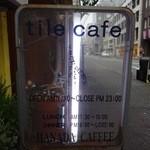 タイルカフェ -