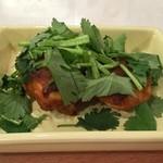 カリ~ アンド スパイスバル カリ~ビト - パクチータンドリーチキン