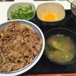 吉野家 - ねぎ玉牛丼。