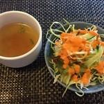 アグリム - スープ、サラダ