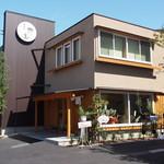 三寿園 - H27.9.16新装開店