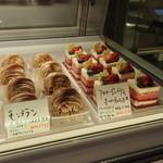 三寿園 - 和菓子屋さんの作るケーキ?