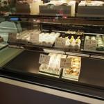 三寿園 - オーソドックスな和菓子。
