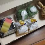三寿園 - 元々和菓子屋さん