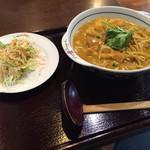 マレーチャン dua - ランチタイムのカレー麺
