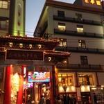 京華園 - 中華街入口、右手がこちらのお店。