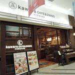 kawara CAFE&DINING -FORWARD- - 2015年5月19日kawara CAFE&DINING -FORWARD- 横浜みなとみらい