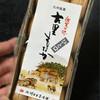 増田の小城羊羹本家 - 料理写真:ひとくちもなか小倉あん 12個入 税込540円