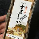 増田の小城羊羹本家 - ひとくちもなか小倉あん 12個入 税込540円