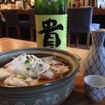 金治 - タラ豆腐