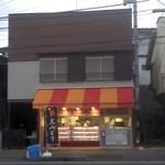 鳥岡 - 改装後の店舗外観[平成27年9月29日(火)撮影]、1年位前に改装したそうです。