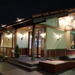 炭焼きレストランさわやか 静岡瀬名川店 - 店入口