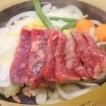 三田屋本店 やすらぎの郷 - 国産牛 ロースステーキ