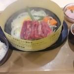 三田屋本店 やすらぎの郷 - 国産牛  ロースステーキセット