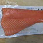 丸亀 - さしみ鮭 さく造り 時不知 極薄塩