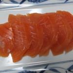 丸亀 - さしみ鮭 さく造り 秋鮭 極薄塩