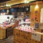 丸亀 - お店