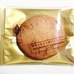 ボックサン - くるみクッキー 85円(外税)