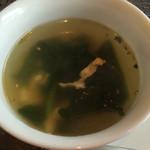 なか乃 - ほうれん草と卵のスープ