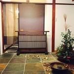 航 北鎌倉 -