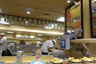 回し寿司 活 - 店内