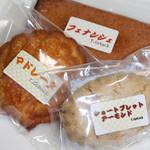 ティーゲベック - 焼き菓子