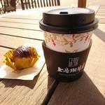 上島珈琲店 - 黒糖ミルク珈琲(S)…税込370円とジャマイカンラムボール…税込290円