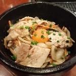 焼肉レストランひがしやま - 塩豚玉ビビンバ 550円